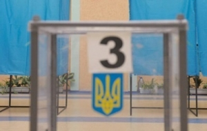 харьков, мвд украины. парламентские выборы в украине. общество. происшествия, политика, новости украины