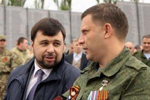 ДНР,  восток Украины, Донбасс, Россия, ФСБ, Пушилин, Захарченко, Путтин