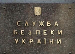 сбу, новости донбасса, новости украины, ато, марьинка