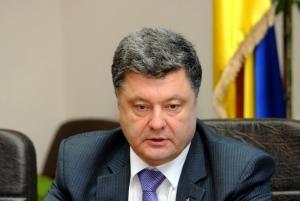 Киев, общество, люстрация, Верховная рада, выборы, Порошенко