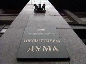россия, госдума, выборы, губернаторы