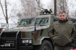 Аваков, политика, Украина, новости, общество, сепаратисты, ДонОГА, Донецк, ДНР