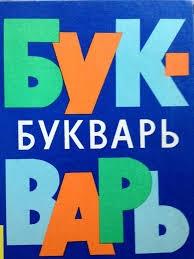 Дор, донецк, общество, происшествия, донбасс, восток украины