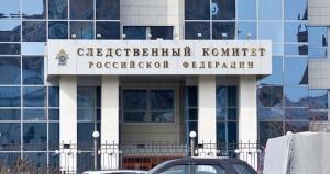 СК России, АТО, Азов, Уголовное дело