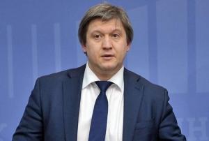 украина, гройсман, данилюк, увольнение, скандал, кабмин