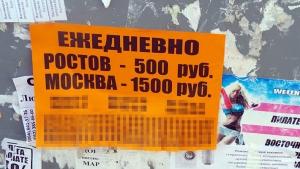 донецк, ато, днр. восток украины, происшествия, общество, армия украины, объявления