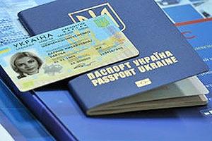 украина, биометрические паспорта