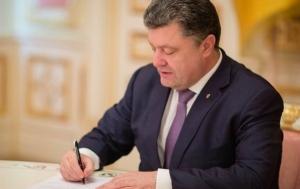 порошенко, депутатская неприкосновенность, политика, импичмент, украина, евромайдан, гройсман, судебная реформа