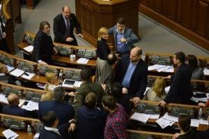 """Гройсман, ВР, """"Самопомич"""", уговаривают голосовать за проекты Порошенко, БПП, НФ"""