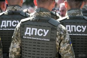 госпогранслужба, убийство, пограничники, военные, происшествия, львовская область
