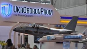 Новости России, оборонно-промышленный комплекс Украины, Роскосмос
