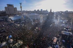 Украина, Евромайдан, ГПУ, Криминал, Горбатюк.