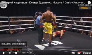 Общество, Новости Украины, Новости Бокса, Бокс, Видео