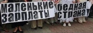 россия, экономика, дети, 450 рублей, красный крест, еда, путин, сурков