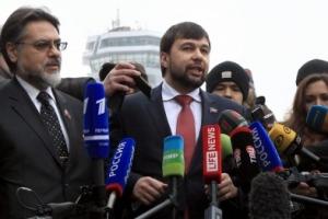 минские переговоры, 31 января, донбасс, обсе, днр, лнр