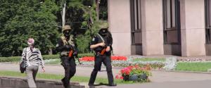 Кривой Рог, Александр Вилкул, обыски, Прокуратура, городской совет