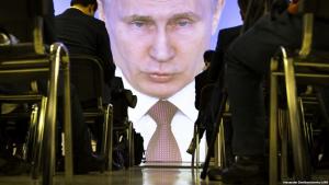 путин, 2024, премьер-министр, Bloomberg, мюрид