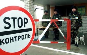 таможня, правый сектор, ато, украина
