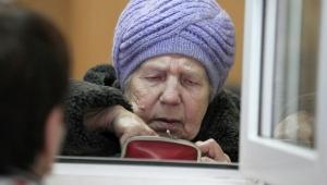 днр, лещенко, пенсии, донбасс, восток украины, украина