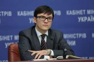 Украина, Андрей Пивоварский, политика, общество, министерство инфраструктуры, отставка