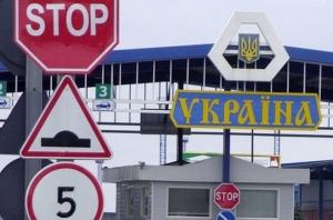украина, донбасс, россия, агрессия, военное положение, дождь, зобнина