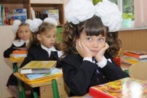Минобразования Украины, зона АТО, Крым, школьники, среднее образование, аттестат украинского образца