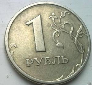 россия, ес, евросоюз, общество, экономика, рубль