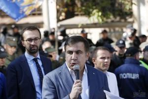 Порошенко, Украина, политика, общество, саакашвили, гражданство