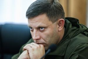 """украина, донбасс, """"днр"""", александр захарченко, отвод вооружения, минские соглашения"""