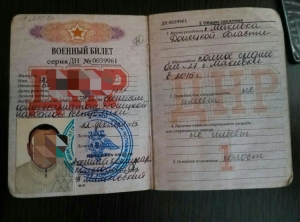 Бабушка погибшего террориста, ДНР, Макеевка, Мариуполь, Донецкая область, СБУ, пограничники Украины