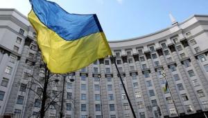 Украинцы, паспорт, формат, Кабмин, общество, книжечка, Украина