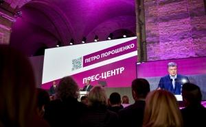 21 апреля, второй тур, петр порошенко, выборы 2019, украина, выборы президента, первый тур
