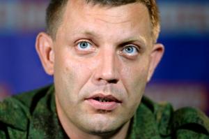 захарченко, днр, юго-восток украины, донбасс, мир в украине, минский меморандум, донецк, прекращение огня