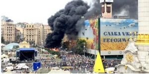 киев, майдан, баррикады, пожар, гсчс, прямая трансляция