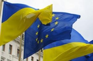 саммит ес-украина, политика, экономика, евросоюз, общество, украина