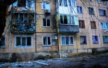 авдеевка, ато, донцкая область, происшествия, новости украины, восток украины, новости украины
