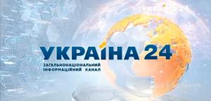 Украина, Ахметов, Телеканал, Украина 24, Сеть, Канал.