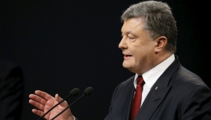 украина, порошенко, верховная рада, происшествия, общество, кабмин, яценюк, гройсман