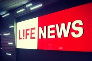миротворец, сайт миротворец, Новости России, Мнение, Экономика, Скандал, LifeNews, терроризм, пропаганда