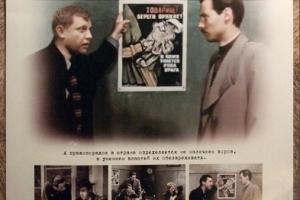 Украина, Донецк, ДНР, Захарченко, Глеб Жеглов, политика, общество