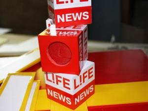 Life news, сбу, нацсовет, украина
