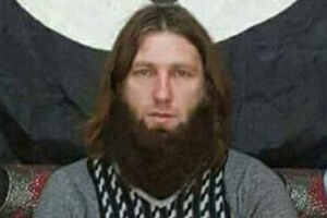 СБУ, ЦРУ, ИГИЛ, терроризм, Грузия, Украина, криминал, сирия