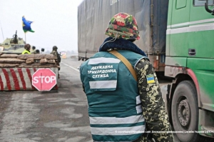 верховная рада, политика, общество, киев, новости украины, пограничники