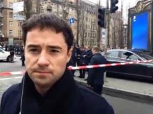 вороненков, киев, убийство, россия, журналист, происшествие