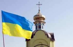 украина, единая церковь, томос, упц мп, упц кп, филарет, автокефалия, кабакаев