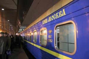 Украина, Россия, общество, железная дорога, поезда, РДЖ, Укрзализныця