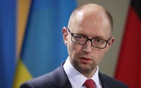 Новости Украины, Верховная Рада, яценюк, выплаты,