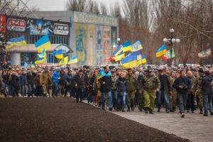 Украина, Кривой Рог, перевыборы, местные выборы 2015