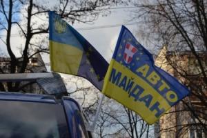 киев, украина, ап, киборги, порошенко