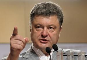 Порошенко, Турчинов, Яценюк, провокация, ВР, заседание, люстрация